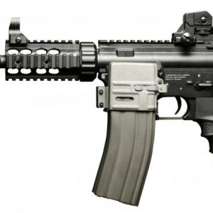 Airsoft AEG Electric Weapons