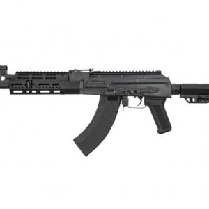 nuprol_romeo_nomad_bravo_airsoft_rifle