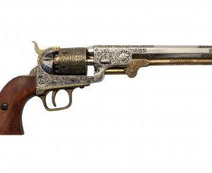 Replica Ornamental Pistols